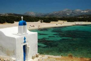 PL NAXOS TRIPADVISOR 2014 AWARDS saint-george-at-alyko
